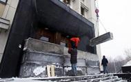 По примеру Банковой. Одесские власти перекрыли вход в здание ОГА бетонными блоками