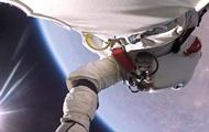 Прыжок из стратосферы глазами парашютиста