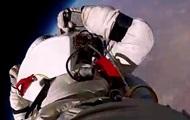 Прыжок из стратосферы: новое видео