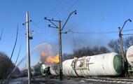 Третий уровень опасности: 326 человек пытаются ликвидировать пожар на Донецкой ж/д