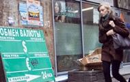 Во многих банках Киева доллары отсутствуют