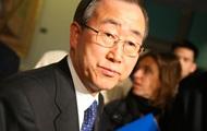 Генсек ООН приехал в Сочи и осудил дискриминацию геев