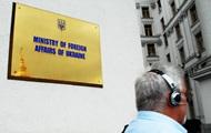 Ливийский суд перенес на 24 февраля рассмотрение дела украинцев