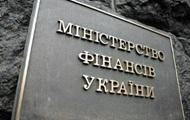 Украина в 2014 году планирует привлечь более 163 млрд грн заимствований - Минфин
