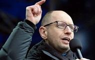 Оппозиция не намерена покидать Майдан Незалежности – Яценюк