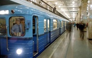 Метро работает, станции Крещатик и Майдан Незалежности 21 февраля останутся закрытыми