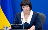 Акимова и Гончарук подтвердили, что написали заявление об отставке