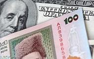 Украина может получить от международных партнеров помощь в $35 млрд в 2014-2015 годах