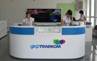 Узлы Укртелекома в Крыму разблокировали