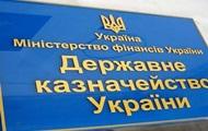 Остатки на едином казначейском счету за февраль упали на 24% - Госказначейство