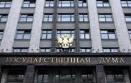 В Госдуме РФ зарегистрировали законопроект о присоединении новых территорий