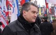 В Крыму создадут свое министерство обороны и флот - Аксенов
