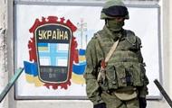 Почти 80% россиян поддерживают вхождение Крыма в состав РФ – опрос
