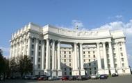 Главы МИД ЕС осудили крымский референдум