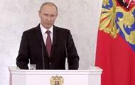 Владимир Путин сделал заявление по Крыму