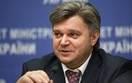 Генпрокуратура провела обыск в офисах и квартирах Ставицкого - СМИ