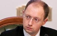 Ущерб от национализации Россией украинской собственности в Крыму составит с ...