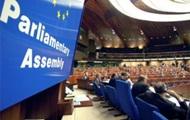 ПАСЕ хочет лишить Россию права голоса