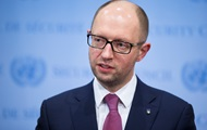 Россия нацелена на захват Одесской области - Яценюк