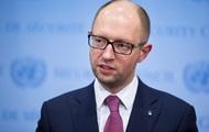 Украина хочет возобновить переговоры о зоне свободной торговли с Канадой –  ...