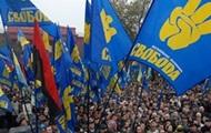 ВО Свобода проведет съезд 29 марта