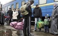 В Днепропетровске создали центр для поддержки беженцев из Крыма