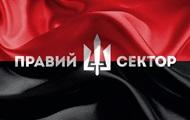 Представителей Правого сектора задержали в Полтаве
