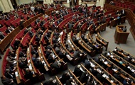 Рада назначила местные выборы в ряде городов