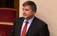 Глава МВД Аваков принял вызов Правого сектора