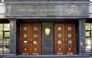 Задержаны шесть подозреваемых в организации беспорядков в Донецке и Одессе  ...