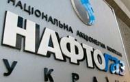 Главой НАК Нафтогаз Украины стал экс-сотрудник Андрей Коболев