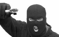 В Киевской области ограбили банк: неизвестные унесли 250 тыс грн