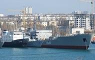 ВМФ России отдаст Украине 79 кораблей из Крыма