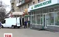 В Сумах пытались сжечь отделение Сбербанка России