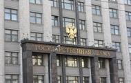 В Госдуме РФ предлагают удвоить тюремные сроки за организацию массовых беспорядков