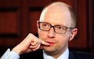 Россия может ограничить поставки газа в Украину - Яценюк