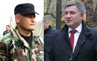 Аваков не должен был принимать вызов Музычко – Ярош