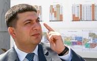 Правительство должно принять решение об открытии генеральных планов городов ...