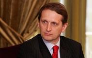 Никакие санкции не собьют Россию с пути воссоединения с Крымом - председате ...