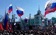 В Луганске пророссийские активисты протестуют у здания СБУ