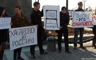 В Хабаровске прошла акция за
