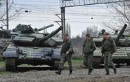 В Крыму российский военный расстрелял украинского офицера - Тымчук