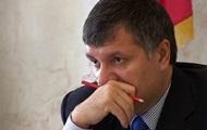 Харьковскую ОГА полностью освободили – Аваков