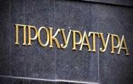 В Николаеве возбудили уголовное дело за надругательство над флагом Украины