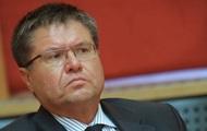 Россия намерена подать иск против США за санкции к российским банкам