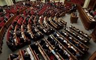 В Раде зарегистрирован законопроект, позволяющий менять отчество