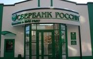 Активисты в пятницу будут пикетировать киевский офис Сбербанка России