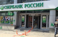 В Киеве облили краской офис Сбербанка России