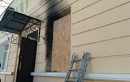 Офис в Симферополе, в который бросили бутылку с зажигательной смесью, не принадлежит Единой России - заявление партии