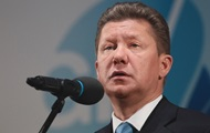 США готовятся ввести санкции против глав Газпрома и Роснефти - СМИ